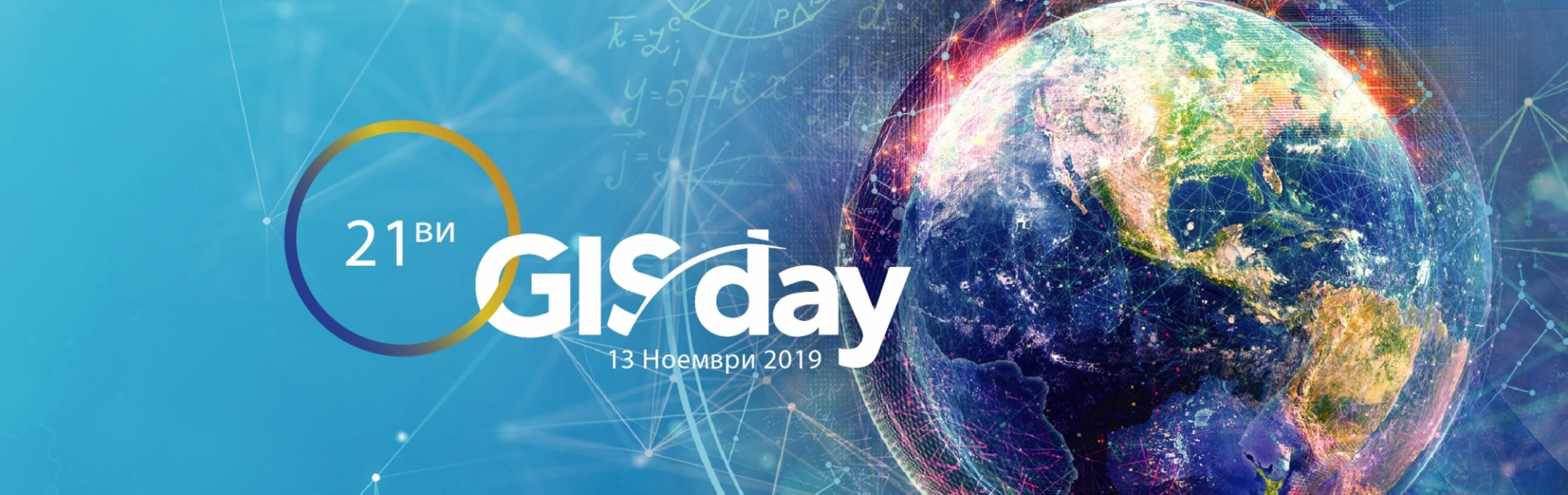 CMDR COE Supports 21st GIS Day