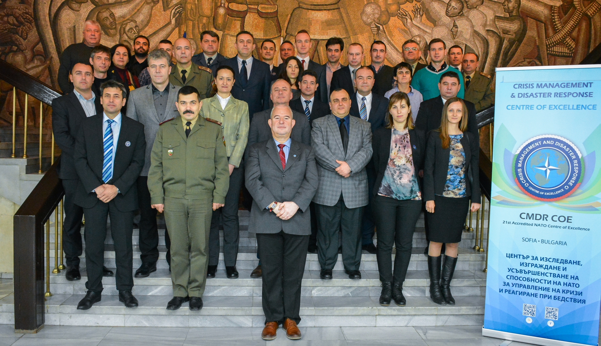 NATO Crisis Response System Course for national administration experts successfully conducted