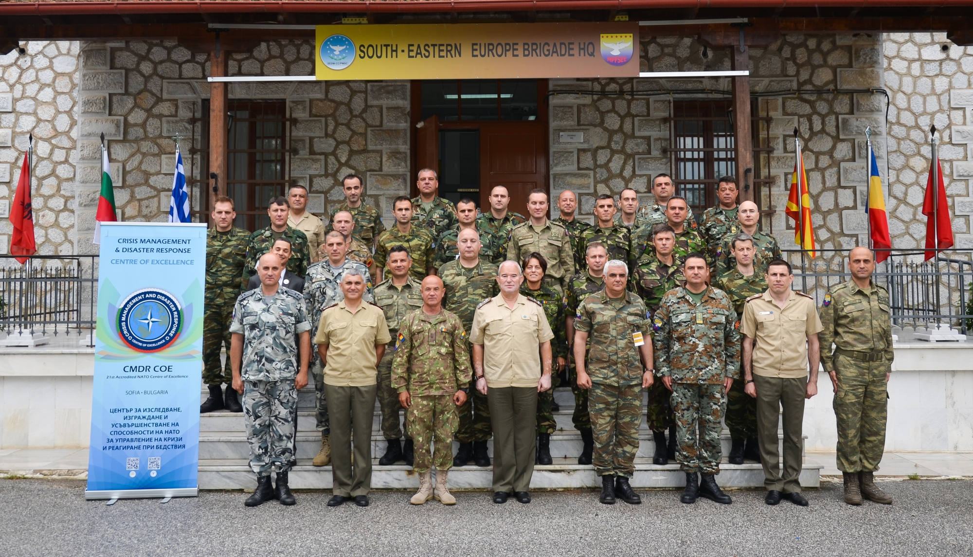 Disaster Relief Operations Course starts in SEEBRIG HQ