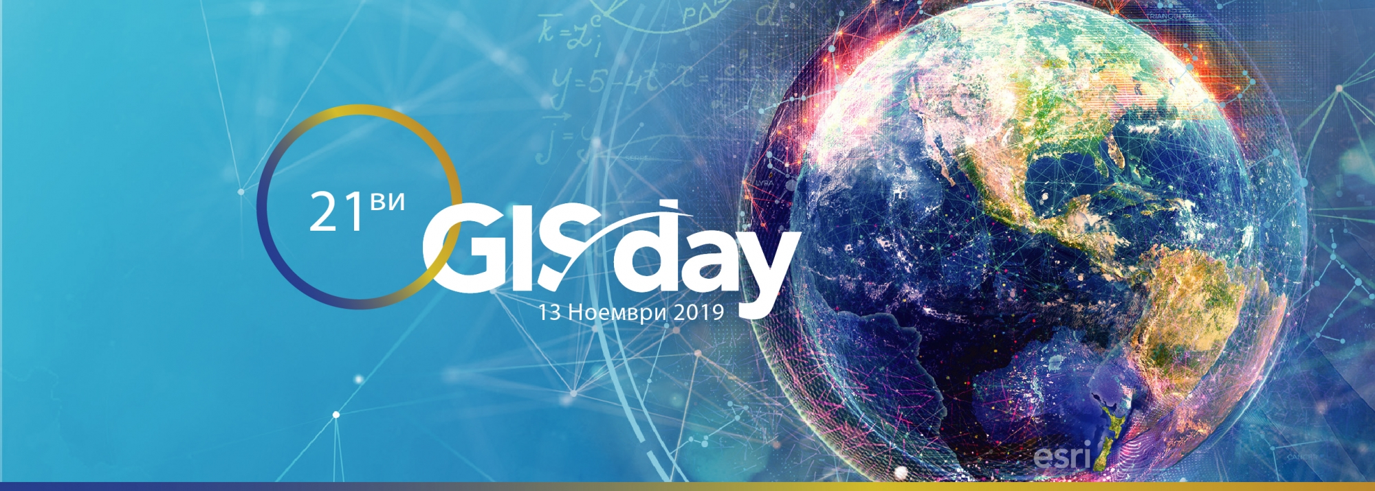 CMDR COE Supports International GIS Day′2019