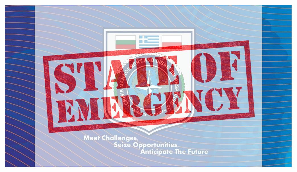 State of Emergency in Bulgaria